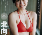 [Young Jump] 2019 No.25 (北向珠夕 井桁弘恵)【11P】